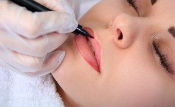 trajni makeup