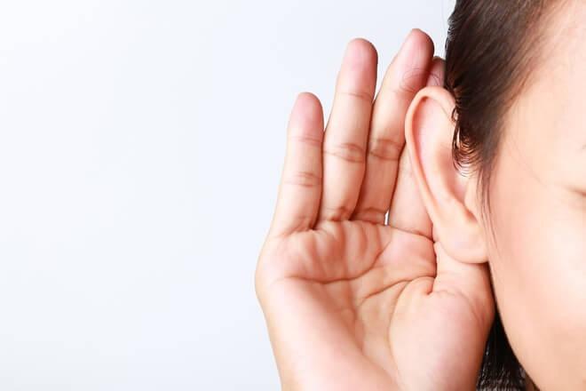 šum u ušima