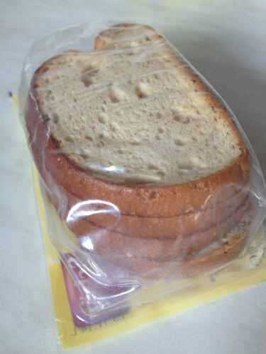Schar Domaći kruh - Panne Casereccio - Pain Campagnard