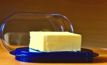 domaci maslac