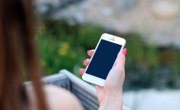 aplikacija za smartfon