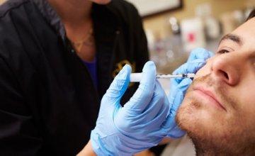 primjena-botoxa