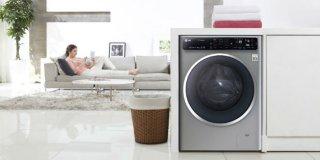 LG-eve nove perilice rublja – učinkovite, brze i iznimno štedljive
