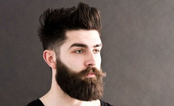 njega-brade