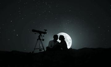 promatranje-mjeseca