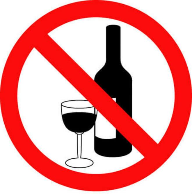 Zabranjeno konzumiranje alkohola
