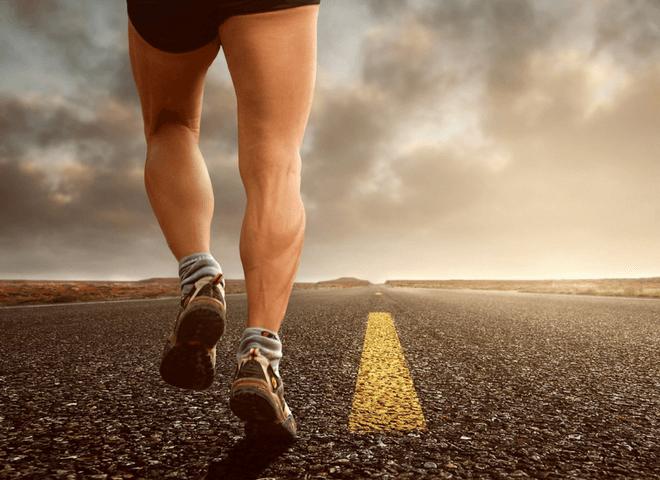 Itami flaster treniranje trčanje