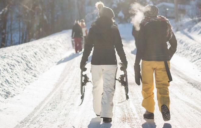 Pješačenje zimi - staza