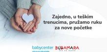 babycenter bubamara - petrinja